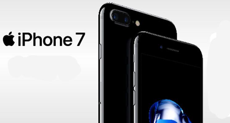 Mobilezone gutscheincode